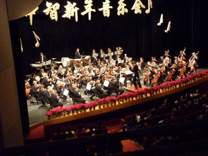 China (2010)